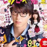 幸田もも子先生の「センセイ君主」は最高! 日本の恋を明るくします~~