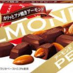 ピーク 12月12日はクイーン・デー  12粒のチョコレートで自分にご褒美あげちゃいなよ! グリコ公式動画 アーモンドピーク