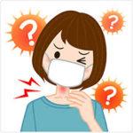 花粉症は大気汚染で凶暴化! スギ花粉は汚染物質で破裂していた?