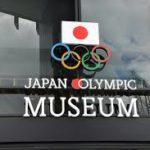 オリンピックは、戦争と関係あり? お互い競うことは同じだが、ギリシャから始まったオリンピックの本当の目的とは・・・