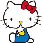 キティのいるサンリオの専務が社長昇格!ハローキティが代表的キャラクター