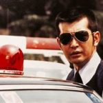 亡き弟の渡瀬恒彦さんに続き、石原軍団代表だった渡哲也さんが肺炎により78歳の生涯を閉じました。ご冥福をお祈りいたします。