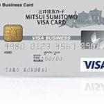 ビジネス・カードでコロナ禍のワークスタイルに変化が? 365日決済可能なカードが手元に!