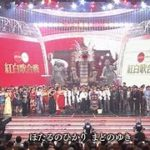 「第71回 NHK紅白歌合戦」は、「第1回無観客紅白歌合戦」・・・ 今年の司会と出場歌手は?
