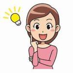 「ひらめき」を起こす思考法と、4つのステップでマインドに働きかけ、関心から情熱に変化を・・・