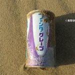 50年の時を経て、砂丘に埋まる錆びていない缶を発見! 70年代前半も今もファンタは愛され続けている